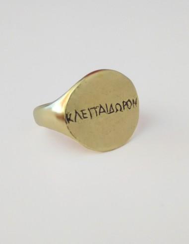Anillo griego Kleta